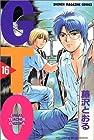 GTO 第16巻 2000年07月14日発売
