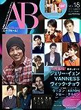 A-Bloom[エー・ブルーム]Vol.18 2013