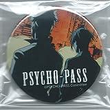 PSYCHO-PASS サイコパス 缶バッジコレクション Vol.4 狡噛&槙島(後ろ姿)