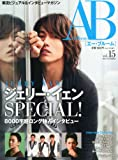 A-Bloom(エー・ブルーム)2012年 07月号