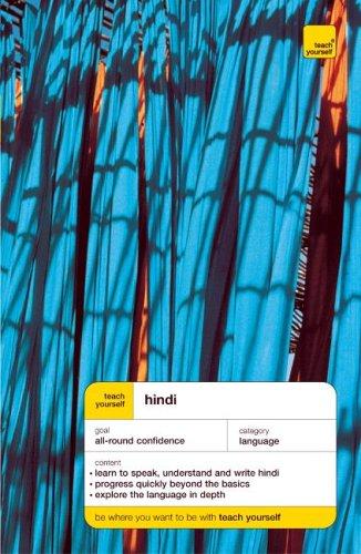 Teach Yourself Hindi: Complete Course (Teach Yourself Language Complete Courses) (Hindi Edition)