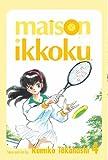 Maison Ikkoku Volume 4: v. 4 (MANGA)