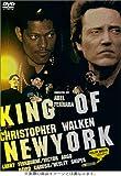 キング・オブ・ニューヨーク