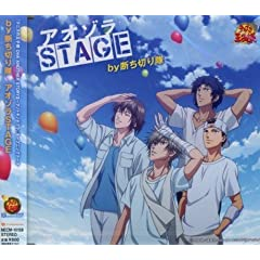 �A�I�]��STAGE