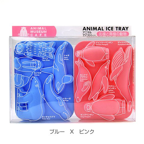 Animal Ice Tray - Arctic and Antarctic Ice Trays