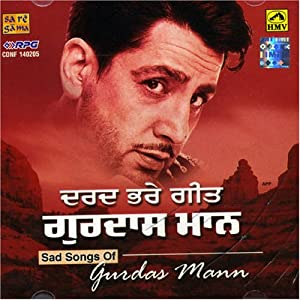 Sad Songs of Gurdas Maan