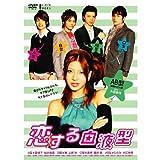 大石参月 DVD 「恋する血液型 AB型編」