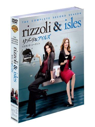 リゾーリ&アイルズ <セカンド・シーズン>セット2 (3枚組) [DVD]