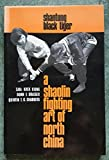 img - for Shantung Black Tiger: A Shaolin Fighting Art of North China First Edition - Sixth Printing book / textbook / text book