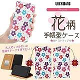 【LOCKWING】iPhone6/6s 花柄手帳型 ケース 身だしなみ チェックOK ミラー付き おそろいの花柄 ストラップ付
