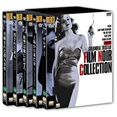 COLUMBIA TRISTAR FILM NOIR COLLECTION VOL.2 [DVD]
