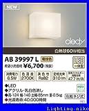�R�C�Y�~ AB39997L
