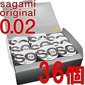 サガミコンドーム!36個入 2箱セット 薄い コンドーム!0.02mmのうすさを実現!