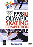 Cover art for  1998 Olympic Skating Competition Highlights