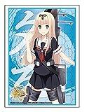 ブシロードスリーブコレクションHG (ハイグレード) Vol.710 艦隊これくしょん -艦これ- 『夕立』