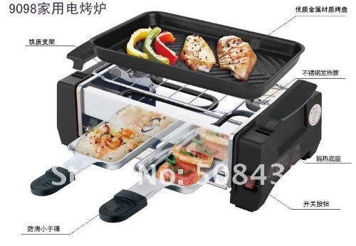 Smokeless Newfangled &High Quality Barbecue Electric Grills/ Bbq Grill Barbecue Oven front-124082