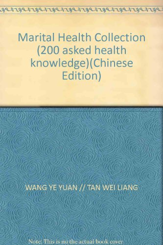 marital-health-collection-200-asked-health-knowledgechinese-edition