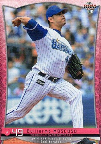 BBM2016/2nd ■レギュラーカード■581/モスコーソ/横浜DeNA