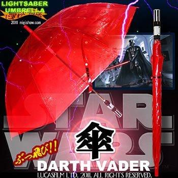スターウォーズライトセイバービニール傘 Darth Vader