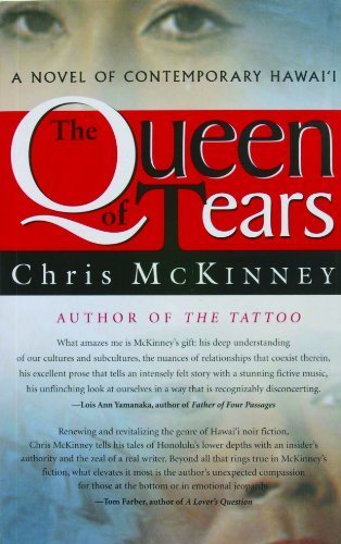 the-queen-of-tears-by-chris-mckinney-2006-mass-market-paperback