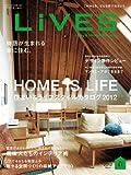 LiVES (ライヴズ) 2012年 02月号 [雑誌] VOL.61
