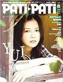 PATi・PATi (パチ パチ) 2008年 05月号 [雑誌]