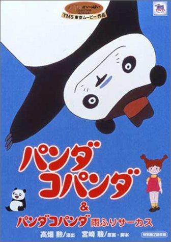 「ゲゲゲの鬼太郎」主題歌で知られた熊倉一雄、死去