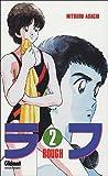 echange, troc Mitsuru Adachi - Rough, tome 2
