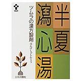 【第2類医薬品】ツムラ漢方半夏瀉心湯エキス顆粒 24包