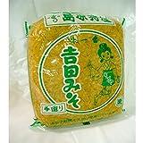 吉田みそ 味一番1K  麦みそ 島原味噌【同梱可】