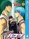 黒子のバスケ 4 (ジャンプコミックスDIGITAL)