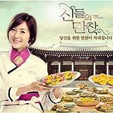 (韓国版)[神々の晩餐] DVD(11DISC)