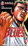 echange, troc Masanori Morita - Racaille Blues, tome 2 : 1/2 satisfaction