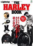 THE�@HARLEY�@BOOK