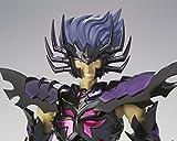 Bandai Tamashii Nations Saint Cloth Myth EX Cancer Deathmask Surplice