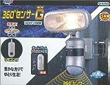 RITEX 360度センサーG ギガ ハロゲン 150W G-5150