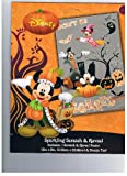 Don't Be Scared (Sparkling Scratch & Reveal) Halloween Poster
