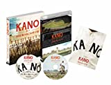 KANO ~1931 海の向こうの甲子園~[Blu-ray/ブルーレイ]