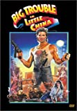 echange, troc Big Trouble in Little China (Single Disc Edition) [Import USA Zone 1]