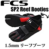 FCS エフシーエス SP2 1.5mm リーフブーツ Reef Booties サーフィンブーツ 10(28cm)