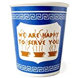 Ceramic We Are Happy To Serve You 9 Ounce Coffee Cup