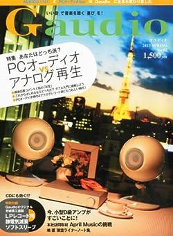 Gaudio 2013年 04月号 [雑誌]