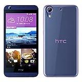 【GTO】HTC Desire 626 TPU ケース カバー TPUアンチグレア クリアケース 高品質アンチグレアTPU素材を使用した耐水、防指紋、散熱加工の超薄型、最軽量TPUケース クリア(純透明)
