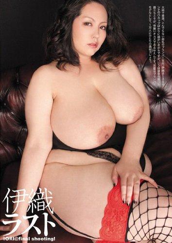 伊織ラスト しのだ [DVD]
