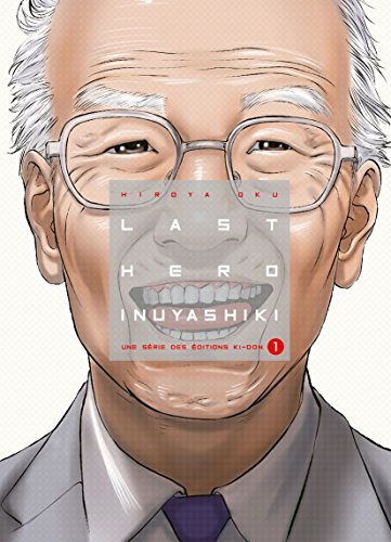 Last hero Inuyashiki (1) : Last hero Inuyashiki