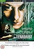 The Terrorist packshot
