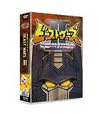 超生命体トランスフォーマー ビーストウォーズ�U(セカンド) DVD-BOX