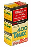 Kodak 白黒フィルム プロフェッショナル用 35mm T-MAX400 36枚 3本パック 9130428