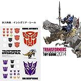 トランスフォーマー アルティメット・トイガイド2014 特別パンフレット インシグニア・シール封入(映画グッズ) (Transformers: Dark of the Moon クリアファイル付)