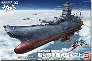Bandai Hobby SPACE BATTLE SHIP YAMATO 2199  Model Kit (1/500 Scale)